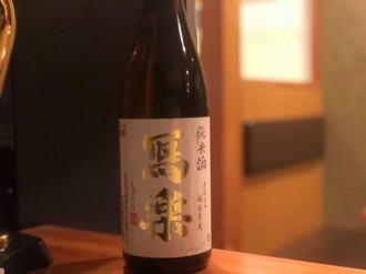 【写楽 純米酒】入荷