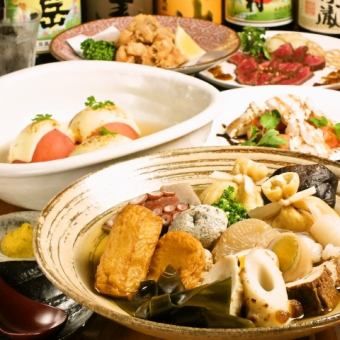 Plenty of seasonal cuisine! With oden and baked goods 【6000 yen course】 All seven items