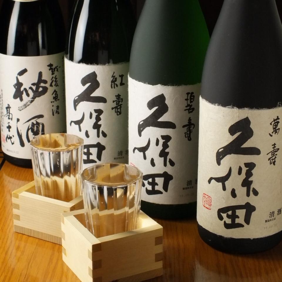 【適合美食的酒】