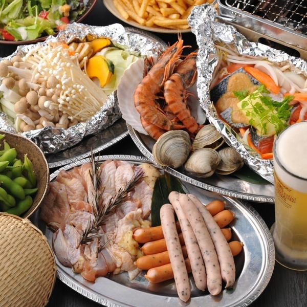 【Night Wind and Starry Sky are comfortable ♪ Gotanda ☆ Hand BBQ with handbag】 ① 2800 yen course ② 2300 yen course All you can drink 2 hours + 1500 yen (available on the day)