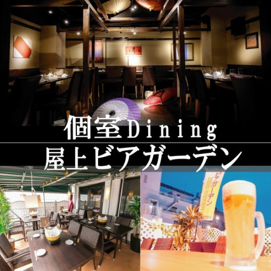 ◆ Relaxing 2 to 50 People ◆ Please enjoy the Japanese paper shabu proud boast in a Japanese private room ★ Rooftop terrace Seats 2 to 55 people ★ In the middle of the city ___ Pleasant party in the rooftop wood deck terrace Preparation ♪