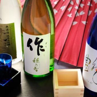 [告别Mukaekai]铂金全友畅饮3小时6880⇒4880日元包括獭祭!Hanatora -HANATORA-9道菜