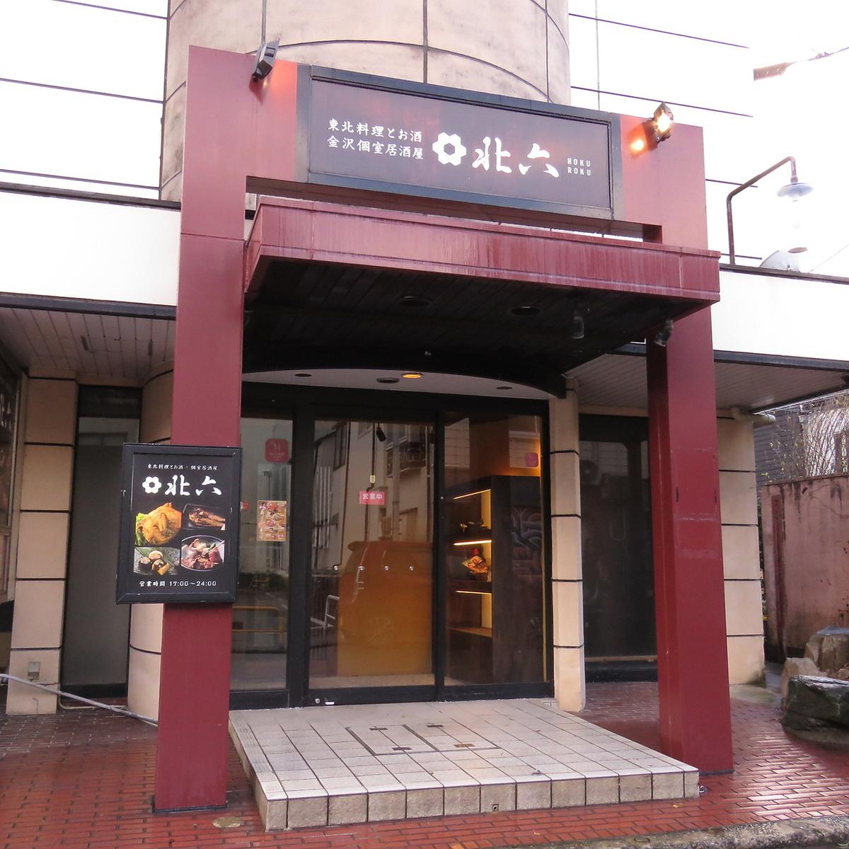 片町スクランブル交差点から徒歩1分★バス停片町中央通りすぐ。松田小児科さん裏になります。