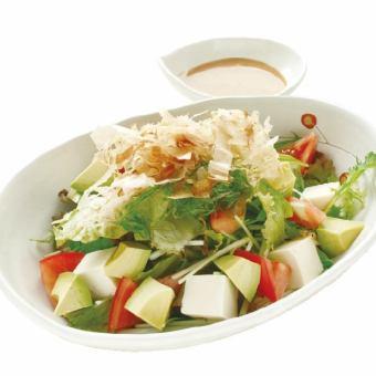 Bean wee and avocado salad