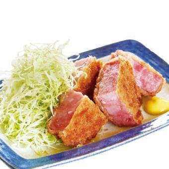 Utsunomiya Ham Cut