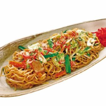 Source chow mein