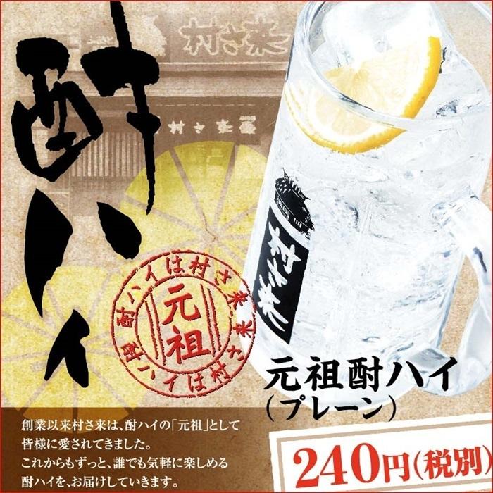 说到Sho-hi,村庄即将到来♪丰富的产品系列★240日元〜♪