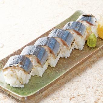 【限时!秋天的甜鱼】烤死的秋天甜棒