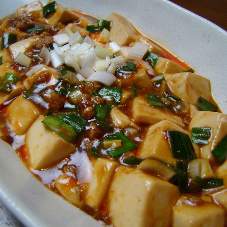あつあつ麻婆豆腐/激辛麻婆豆腐