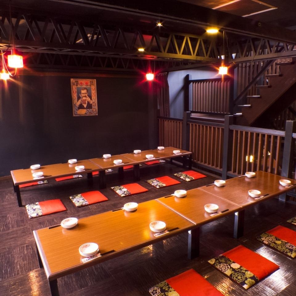【2nd Floor Floor】 Loft-style Osaki Half-room.Maximum of 30 people.