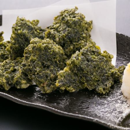 Shimanto seaweed tempura