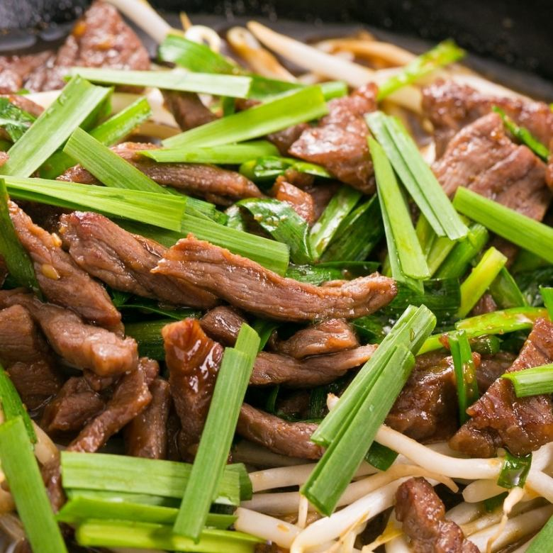 Stir-fried iron plate