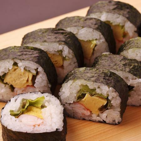 [Futoshimaki] salad wound