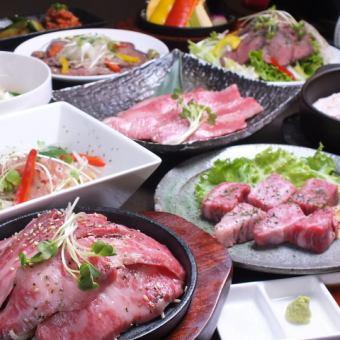 牛尽くし!肉BAR流 ・ アルティメットコース【料理14品 200種以上120分飲み放題】6000円