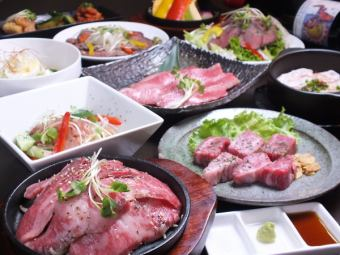 Meat BAR Flow · Ultimate Course 【Cooking 14 items 200 kinds or more All you can drink】 6000 yen