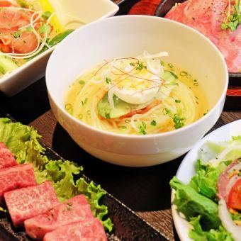 お食事メイン!やまと式 ・ リーズナブルコース【料理12品】 3000円