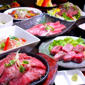 "【Sun - Thu】 Heat Payment Course of ""Weekday Fire Fire"" 【Cooking 13 items over 200 kinds of all you can drink】 4000 yen"