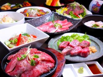 Super good sense MAX! Meat BAR flow · Standard course 【All 14 kinds of dishes over 200 kinds of drinks you can drink】 5000 yen