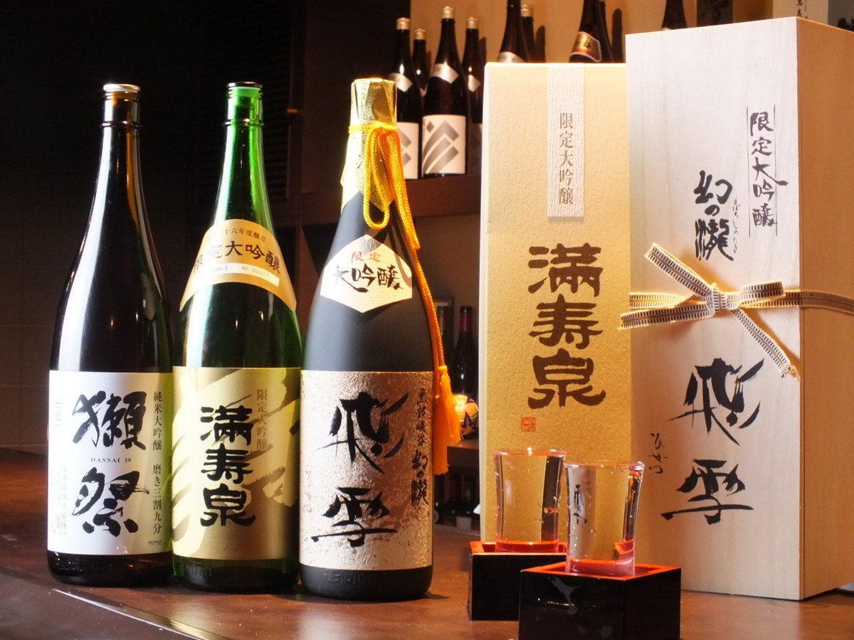 Actually rude rare sake, local sake too!