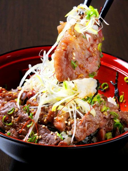 [Lunch limited] beef bowl!