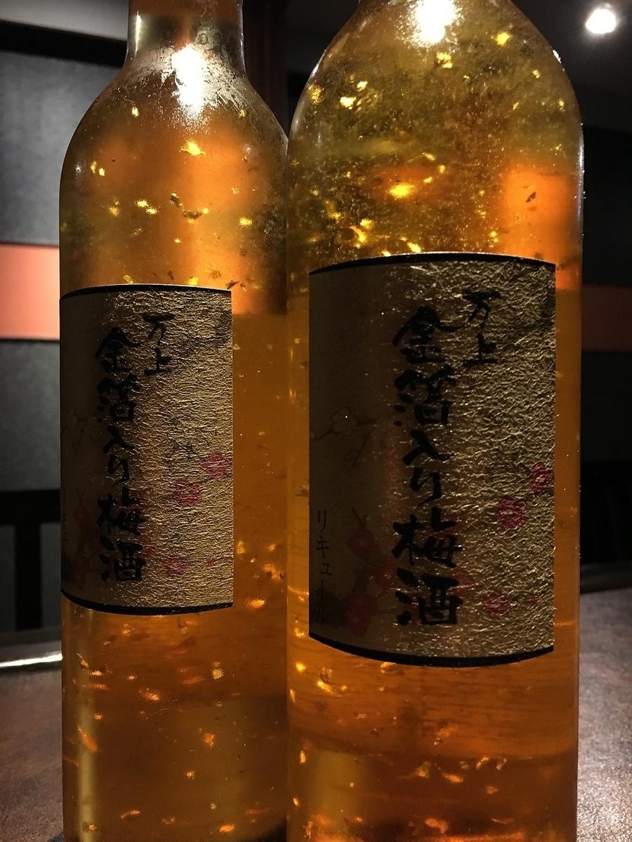 Ikki Umezu with gold leaf