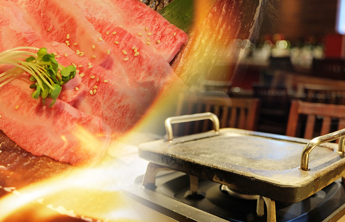 Lava set grill! Lunch set 【14 dishes with 1 drink】 * Required reservation