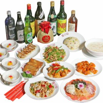 Classic course A ♪ with all-you-can-drink ★ All 9 products enjoying grilled dumplings, spring rolls, chubby chestnuts etc. ◎ at parties · ◎