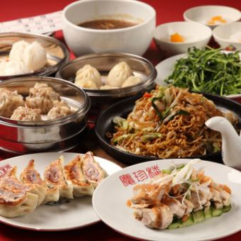 Dim Saturday course ♪ with 2 hour drinks all-you-cans ★ Small Long Package · Baked Goods · Sesame Dumplings etc. 9 items in total for those who like dim sum! ◎ Party