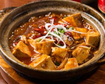 Sichuan Mabu Tofu