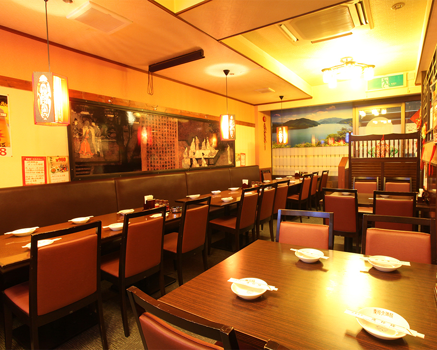 "A familiar Chinese restaurant ""Keikyuro"" which is 2 minutes on foot from Daimon Station / 5 minutes on foot from Hamamatsucho Station.There are two spaces in the shop, a table floor and a fully-private room! Chairs for table floor are available for 40 to 50 people, fully private room private room for 20 to 30 guests is OK.We arrange seating according to the number of people and lending microphone, we also accept small number of guests for Saturdays-and-Sundays congratulation."