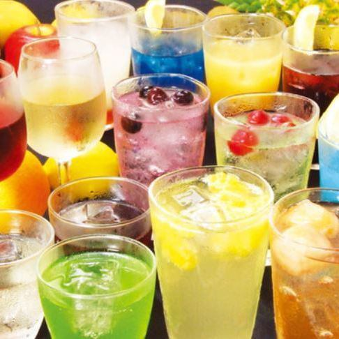 ★20点以后的第二方会议计划★4道菜+ 2小时,所有你可以喝2500日元