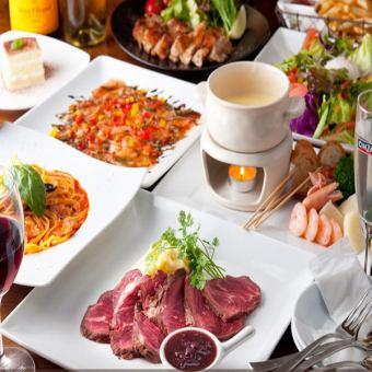 """[日至周四的限制]的所有8个菜音量满分""""无限全友畅饮套餐""""3980日元⇒2,980日元"""