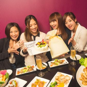 "【With Special Hall cake!】 8 items outstanding women's Uke ""Birthday course"" 3 hours drink all you can eat 3,980 yen ⇒ 2,980 yen"