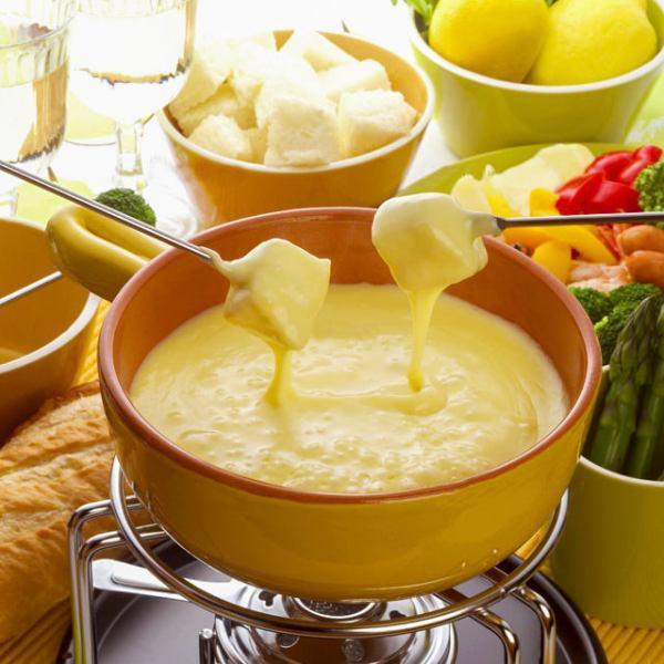 [SNS的流行计划延期决定!]♪1500日元⇒500日元原料的奶酪火锅所有你可以吃