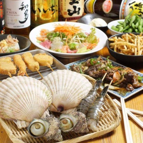 """烘烤自己的新鲜鱼类和贝类""""熊海滩""""非常受欢迎♪Kushikatsu也被推荐。"""