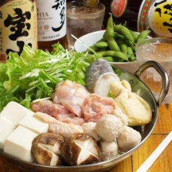 ◆Dezashiki位置Chanko火锅和晚餐套餐