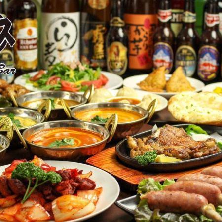 【食べ飲み放題】エスニック料理2.5時間食べ放題&50種飲み放題付きコース3500円