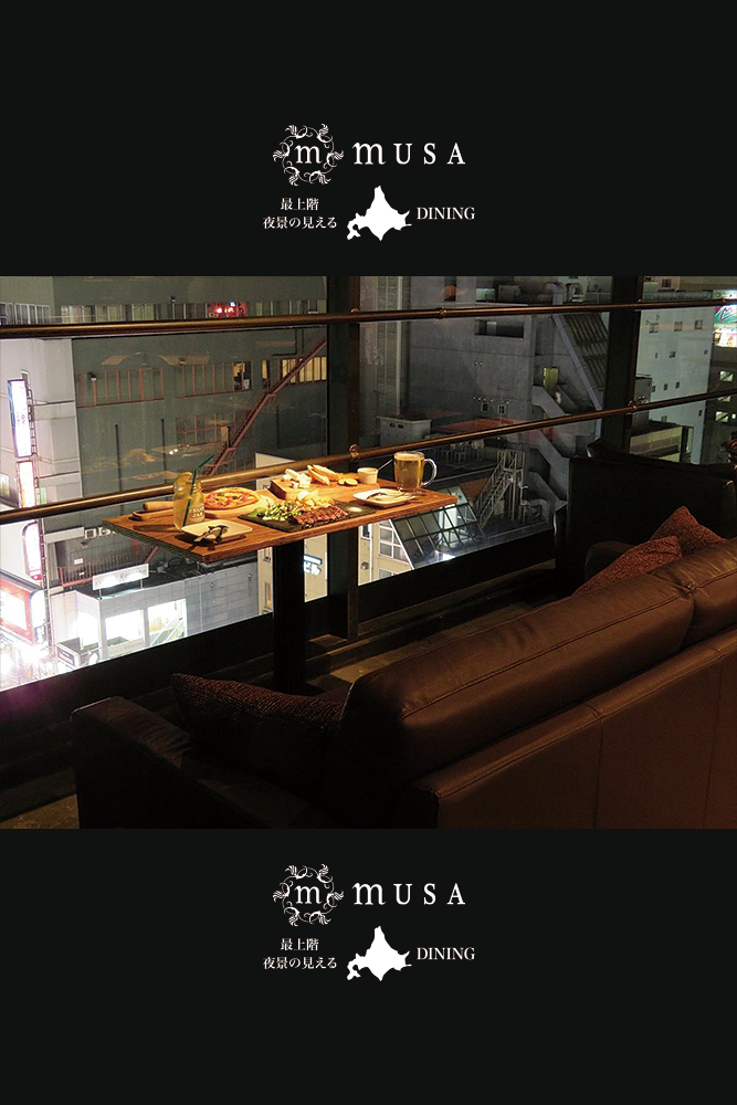 Celebrating the anniversary with two people watching the night view ♥ ︎ Please make a reservation for the couple seat!