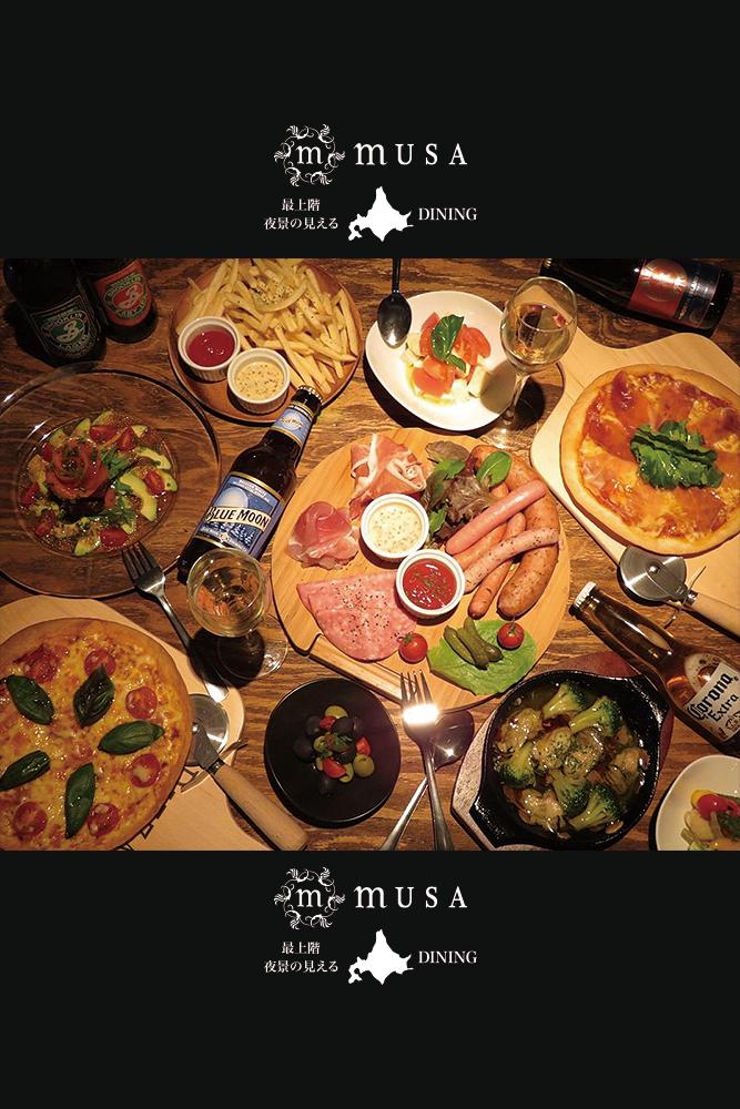musaは【音楽×料理×お酒×夜景】を楽しめます!!