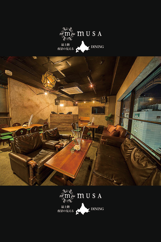 Casual cuisine and alcohol in the luxurious space where you can see the night view ♪