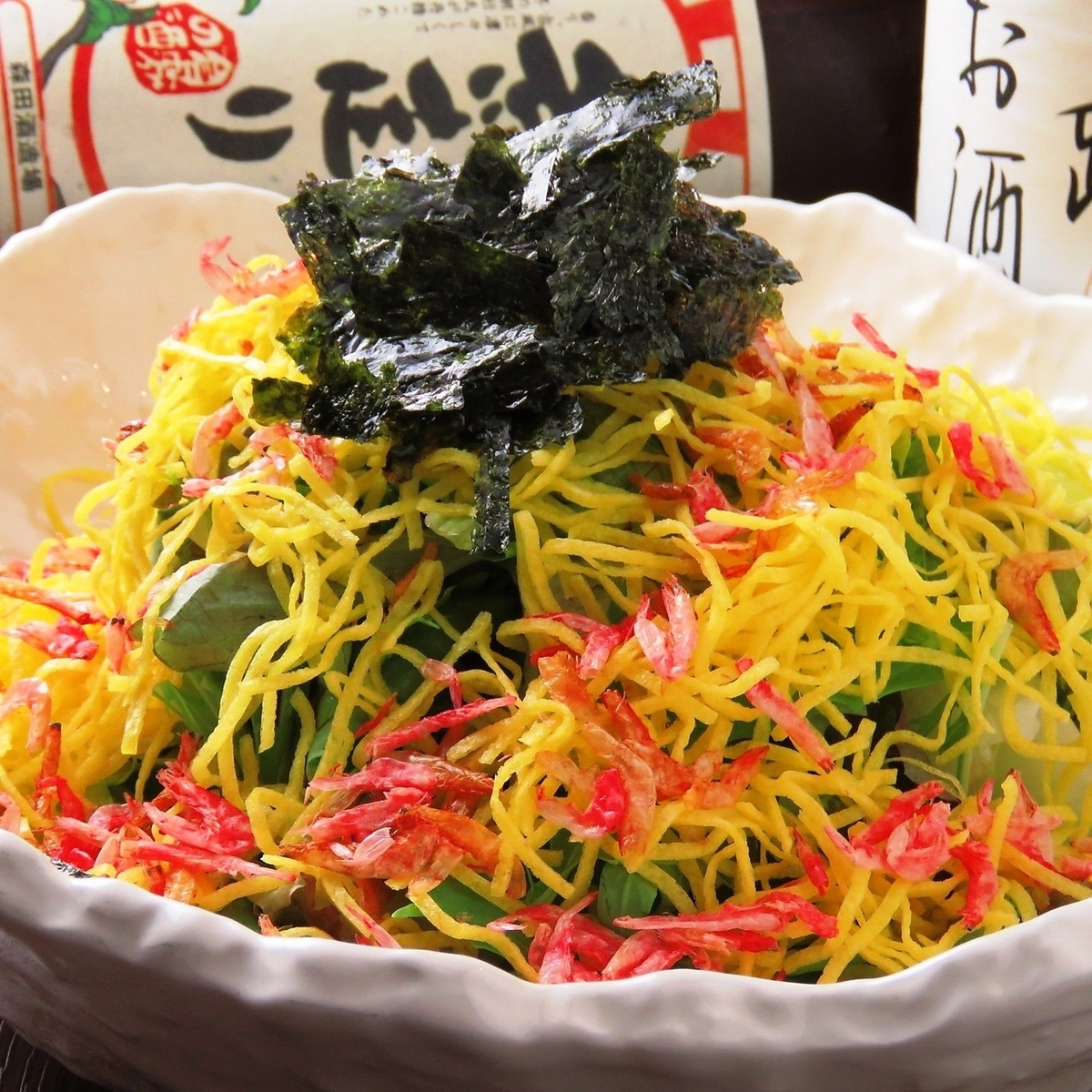 Good Ze salad