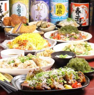 ★2.5H飲用或飲用牙齒或烹飪★所有11項4680日元