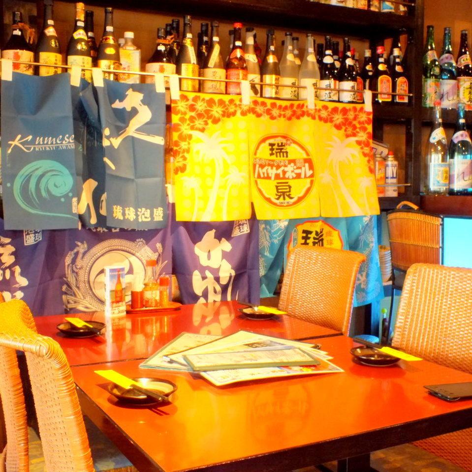 宴会や飲み会はゆったりムードで沖縄料理♪