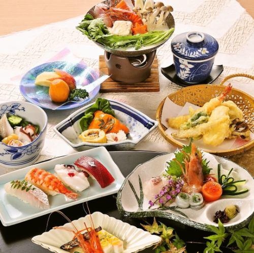 【産地直送の新鮮な海鮮】会席料理