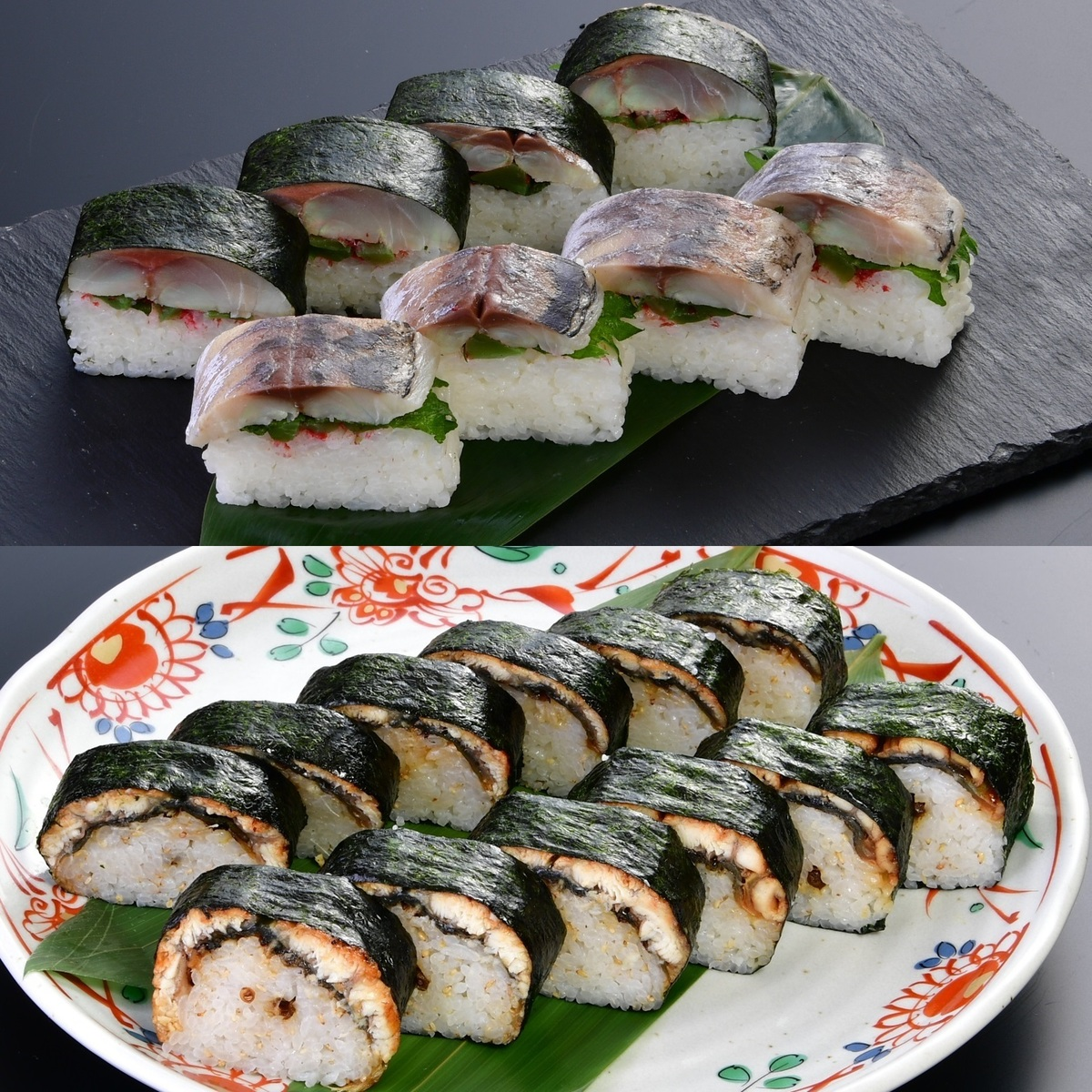 Rolled sushi 1