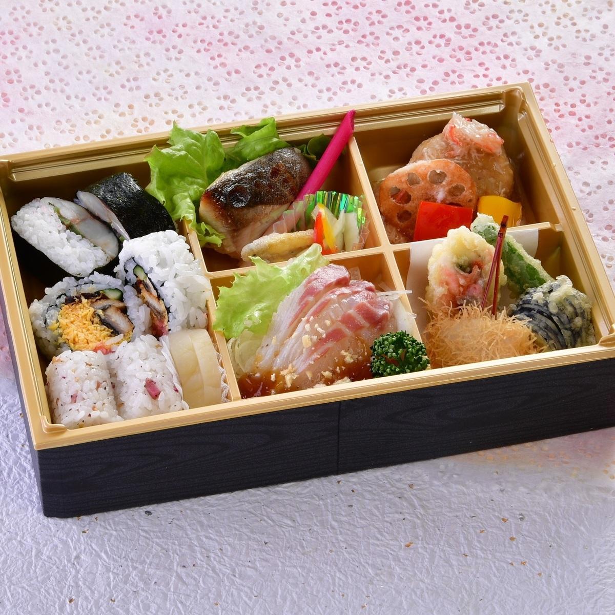 选择折叠绣球花3,150日元