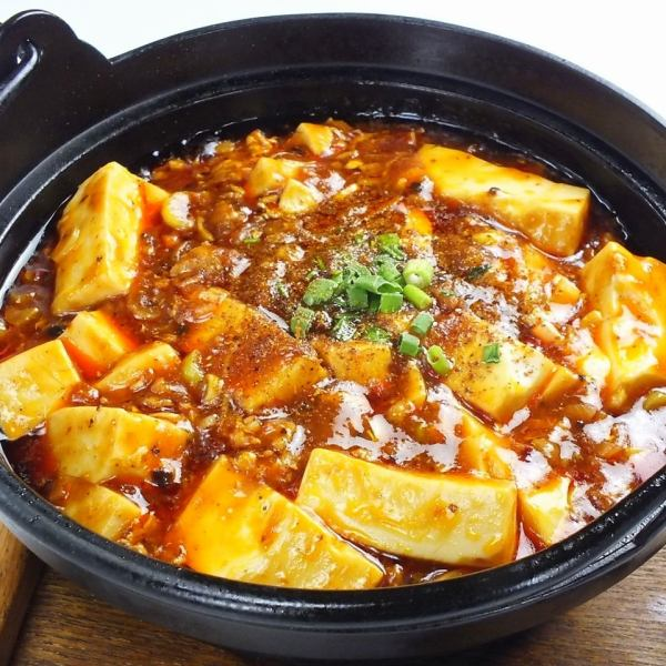 Who want to enjoy an authentic Sichuan Mapo tofu! Authentic taste eaten in Sendai, certainly once relished it ♪