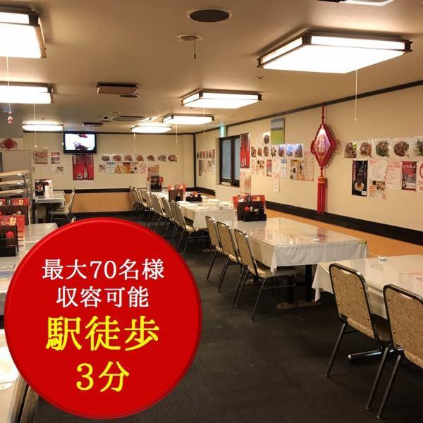 从仙台站!Ciao的3分钟步行路程,享受着堆积大家一起在店内♪流行的圆桌品尝到正宗的中国以合理的价格在车站附近!
