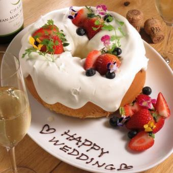 On birthday & anniversary ★ PERCH surprise course with homemade hall cake ☆ 2H drinking attachment 4000 yen → 3500 yen