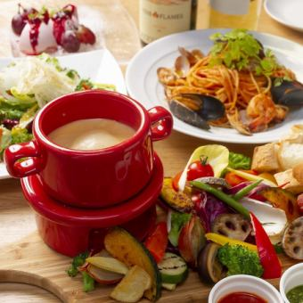 Cheese fondue course for enjoying two kinds of taste ♪ Dessert Sheng ◎ 2H drinking and drinking 3500 yen → 3000 yen ♪